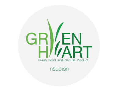 Green Heart cnx
