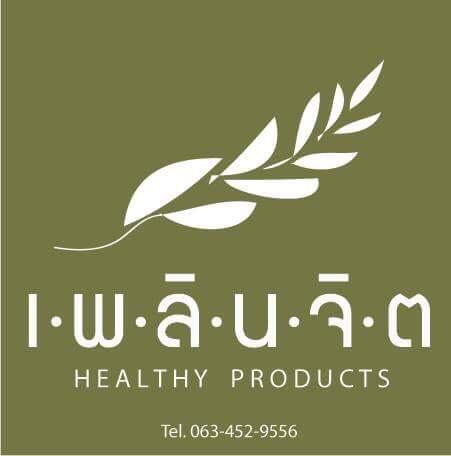 ร้านเพลินจิต healthy products