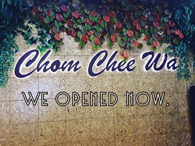 ร้าน Chom Chee Wa