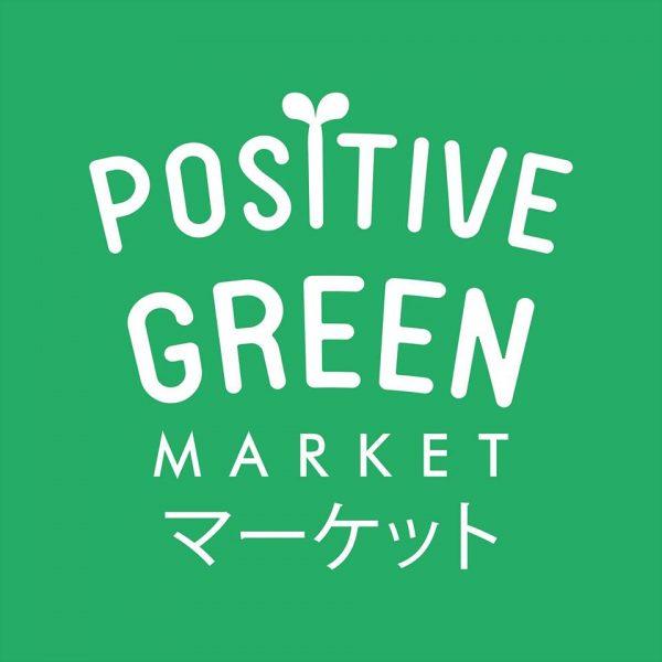 Positive green